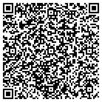 QR-код с контактной информацией организации МДО Сервис Каспий, ТОО
