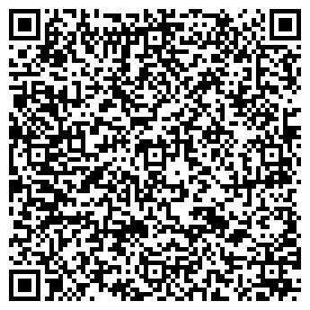 QR-код с контактной информацией организации Азия Профснав Маркет, ТОО