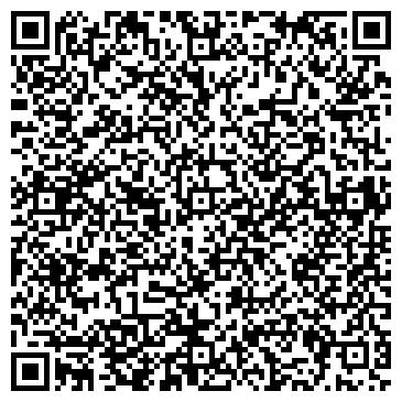 QR-код с контактной информацией организации Дом Плюс, производственная фирма, ТОО