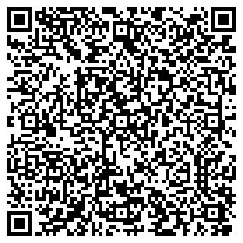 QR-код с контактной информацией организации Бестстройснаб, ТОО