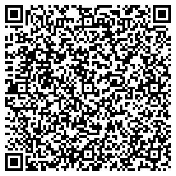 QR-код с контактной информацией организации ЭлитСтройСервис-7, ТОО