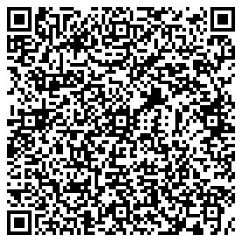 QR-код с контактной информацией организации МДМ сервис, ТОО