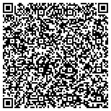 QR-код с контактной информацией организации Востоктехнострой, ТОО