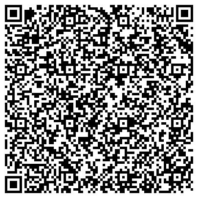 QR-код с контактной информацией организации ОБЩЕСТВО КРАСНОГО ПОЛУМЕСЯЦА ОБЛАСТНОЙ КОМИТЕТ-ФИЛИАЛ