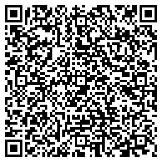 QR-код с контактной информацией организации ЯЛГА