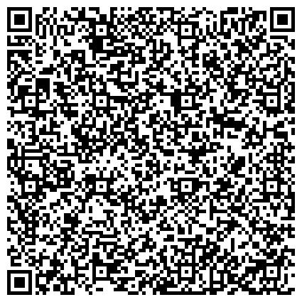 QR-код с контактной информацией организации Tokyo Rope MFG (Токио Роуп МФГ), ТОО компания по производству стальных канатов