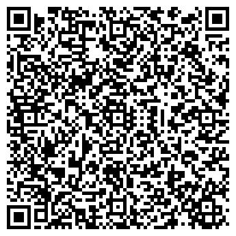 QR-код с контактной информацией организации Alatau (Алатау), ТОО