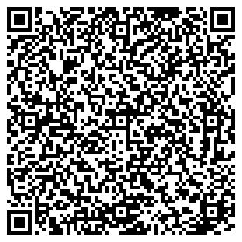 QR-код с контактной информацией организации Бархан-трейд,ТОО