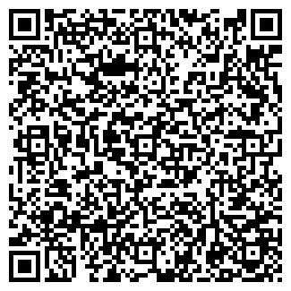 QR-код с контактной информацией организации Самал,ТОО