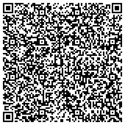 QR-код с контактной информацией организации Усть-Каменогорский завод металлоизделий, ТОО