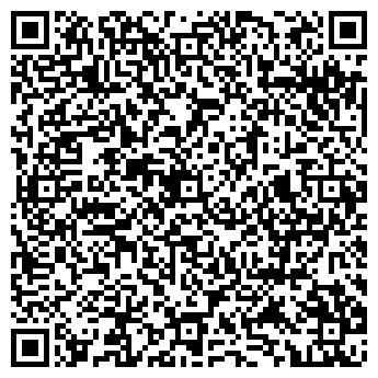 QR-код с контактной информацией организации Эко-Люкс 2030, ТОО