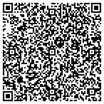 QR-код с контактной информацией организации Лакра, ТОО