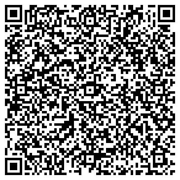 QR-код с контактной информацией организации Костанай-Палитра, ТОО