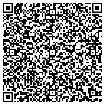 QR-код с контактной информацией организации ЭлитДизайнКомпани, ТОО