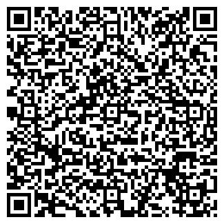 QR-код с контактной информацией организации Batik, ТОО