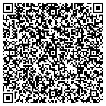 QR-код с контактной информацией организации БАБАС, ТОО