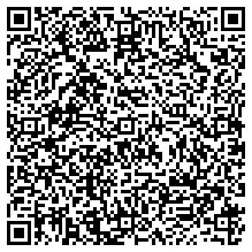 QR-код с контактной информацией организации Avantage pro (Авантаж про), ТОО