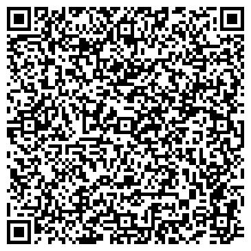 QR-код с контактной информацией организации R.a.k.ceramics (Эр эй кей керамикс), Компания