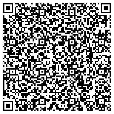 QR-код с контактной информацией организации Айгерим Пласт, оптово-розничная фирма, ИП