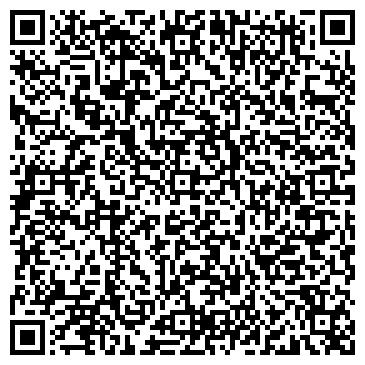 QR-код с контактной информацией организации Амиров Ж. Ж., торгово-производственная фирма, ИП
