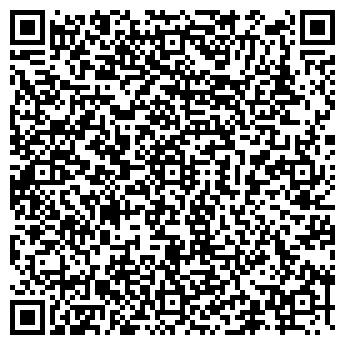 QR-код с контактной информацией организации Строй кирпич, ТОО