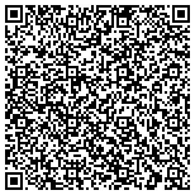 QR-код с контактной информацией организации VAN.H.E (ВАН.ЭЙЧ.Е), производственно-торговая фирма, ТОО