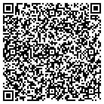 QR-код с контактной информацией организации Мунар Инвест, ТОО
