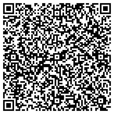 QR-код с контактной информацией организации Алматинское отделение Вега пласт, СП