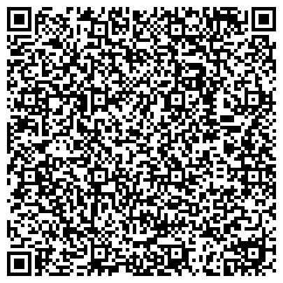 QR-код с контактной информацией организации Кэм, ТОО Коммерческий центр
