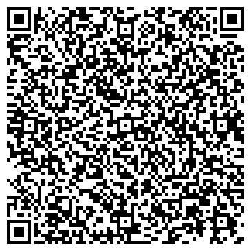 QR-код с контактной информацией организации Azimax (Азимакс) (торговая фирма), ИП