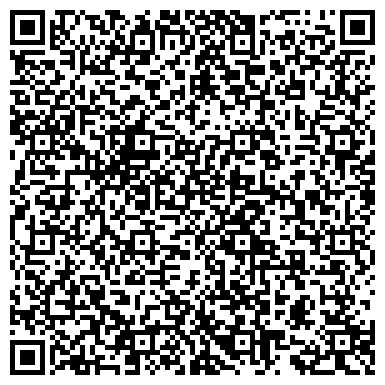 QR-код с контактной информацией организации B&B architecture (Би энд Би архитекчэ), ТОО