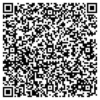 QR-код с контактной информацией организации Rada (Рада), ИП