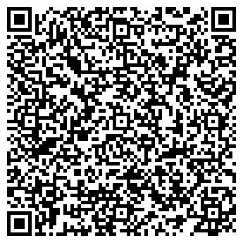 QR-код с контактной информацией организации А-Теокама Пласт, ТОО