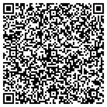 QR-код с контактной информацией организации ДАР Бетон-07, ТОО