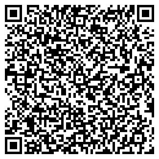 QR-код с контактной информацией организации ССТ-Строй, ТОО