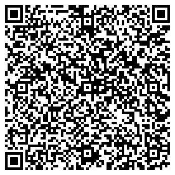 QR-код с контактной информацией организации Стар НС, ТОО