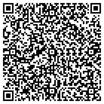 QR-код с контактной информацией организации Найтекс НС, ТОО