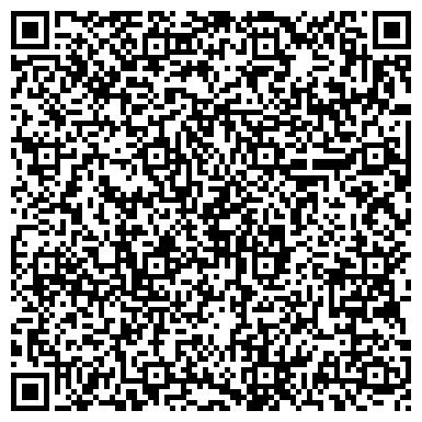 QR-код с контактной информацией организации Костанайщебень,ТОО