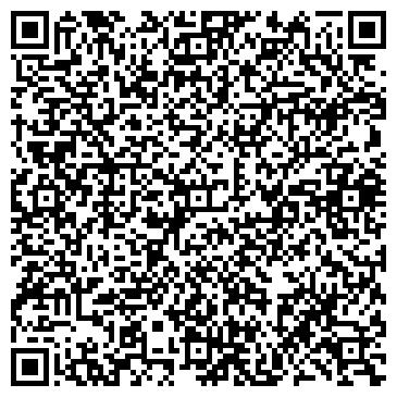 QR-код с контактной информацией организации КазРосБитум, ТОО