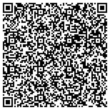 QR-код с контактной информацией организации Щебень в Казахстане, ИП