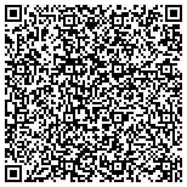 QR-код с контактной информацией организации Smart Trade Solutions (Смарт Трейд Солюшнс), ТОО
