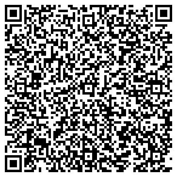 QR-код с контактной информацией организации БЕКТАС group (Heidelbergcement group), ТОО