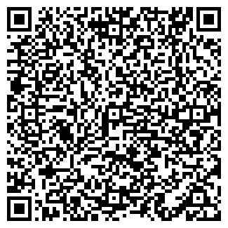 QR-код с контактной информацией организации MND, ТОО