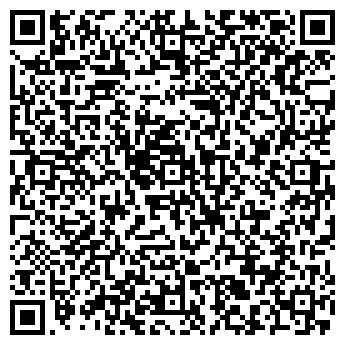 QR-код с контактной информацией организации Inteco (Интэко), ТОО