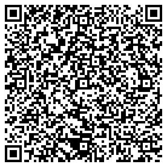 QR-код с контактной информацией организации OZON DK, компания