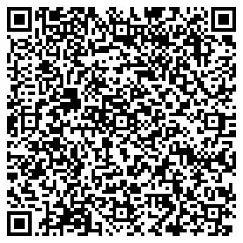 QR-код с контактной информацией организации АзияСтройМаркет, ТОО