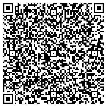 QR-код с контактной информацией организации Интеко Азия, ТОО