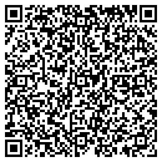 QR-код с контактной информацией организации Газоблок, ТОО