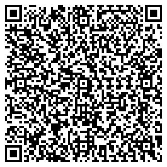 QR-код с контактной информацией организации ОКА ТОО