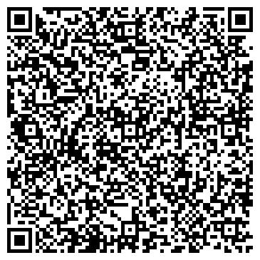 QR-код с контактной информацией организации Элит Лайн, ТОО